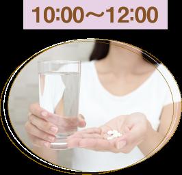 10:00〜12:00